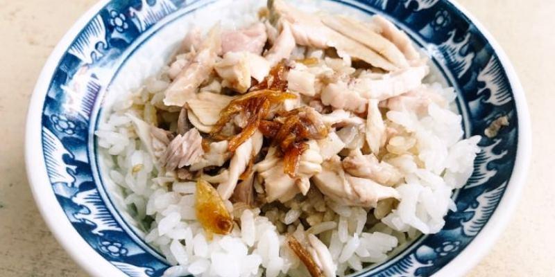 嘉義東區美食 東門雞肉飯 和平店 光彩街美食 門口養一隻貓超可愛 假日無排隊