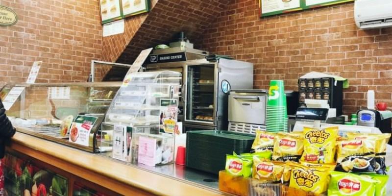 台中南屯美食【SUBWAY】自由開心DIY專屬於自己獨一無二的潛艇堡!早餐晚餐都吃的到!大業路美食
