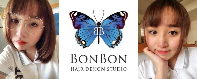 捷運中山站美髮 Bon Bon Hair Design Studio 二店在這裡 試試空氣瀏海吧 自然深咖啡低調美 在陽光下好燦爛