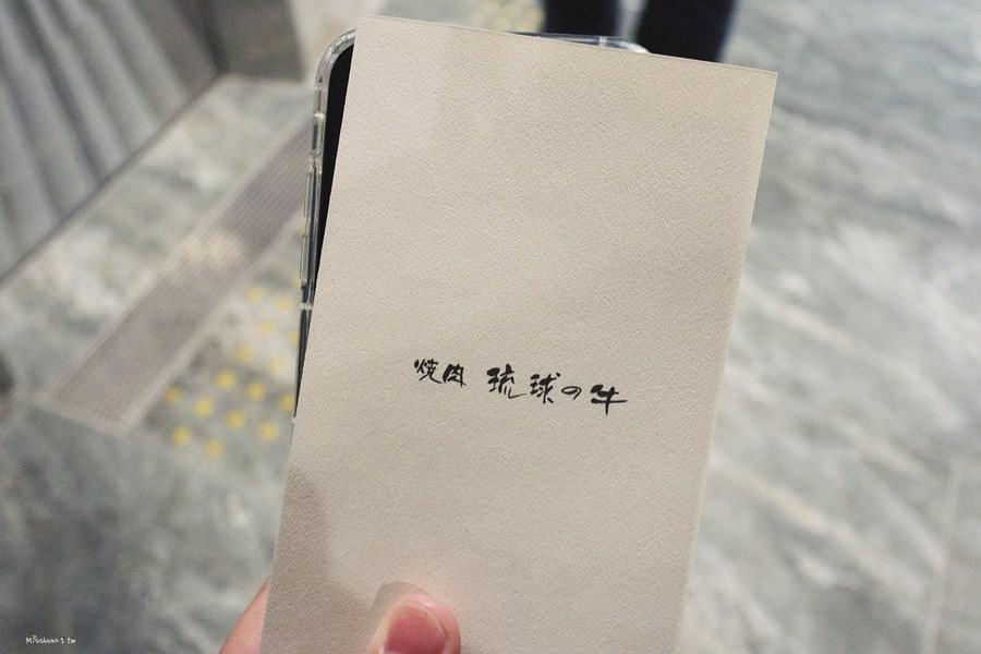 沖繩排隊美食 焼肉琉球の牛 北谷店 美國村餐廳 入口即化是真的 免費停車場 單人燒肉套餐 吃一次就上癮