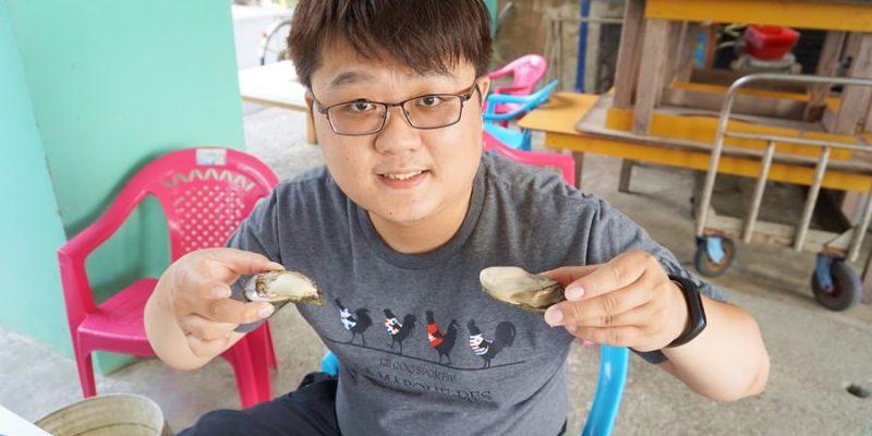 台南七股美食 昭明烤蚵店 烤鮮蚵 烤蛤 烤蝦 不搭船出去也有好蚵吃 人少少隨時隨地都可以吃 鮮甜肥美超新鮮
