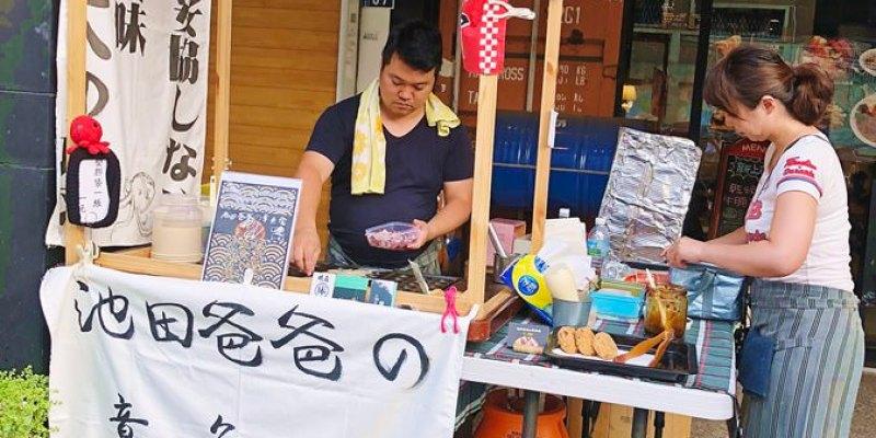 台中西區美食 池田爸爸の章魚燒 たこ燒き 勤美商圈 公益路銅板美食 自北海道的章魚燒 每日售完為止 池田爸爸的章魚燒