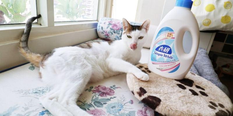 洗衣精推薦 衣研消臭抗菌超濃縮洗衣精 雙倍濃縮 用量省更多 添加蛋白酵素 洗淨力加倍 用量一半即有效去除污垢