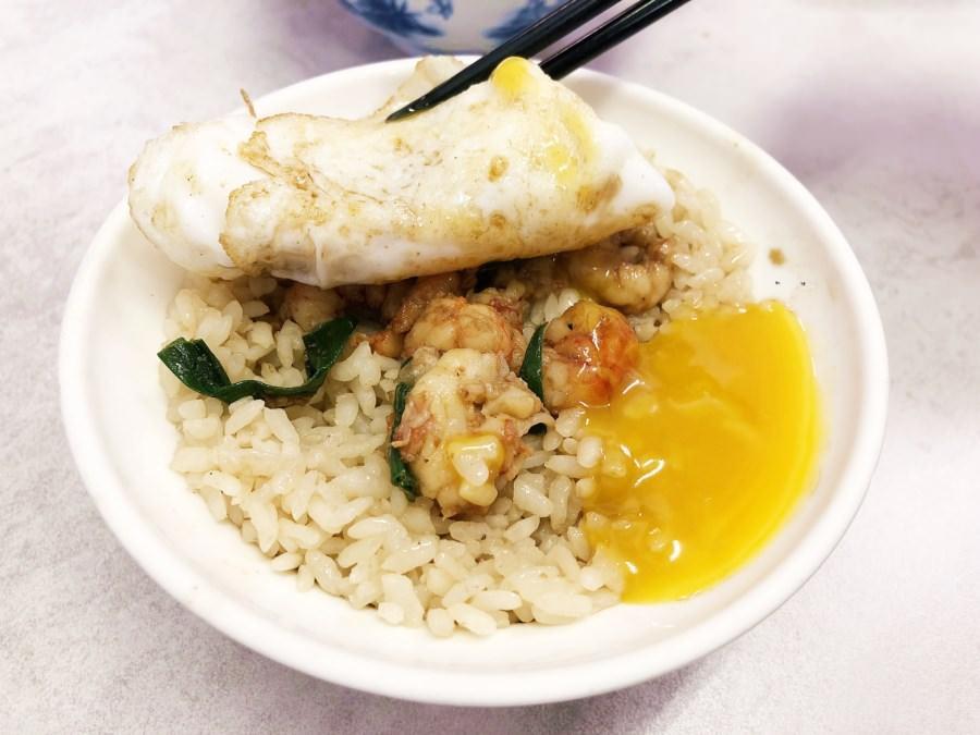 台南中西區美食 矮仔成蝦仁飯 原海安路 中正路口 世代相傳好味道 96年排隊老店 早餐 可外送