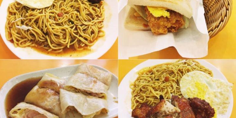 捷運圓山站美食 涼晨即食 速食 漢堡 三明治 花博早餐店推薦 外帶內用都方便