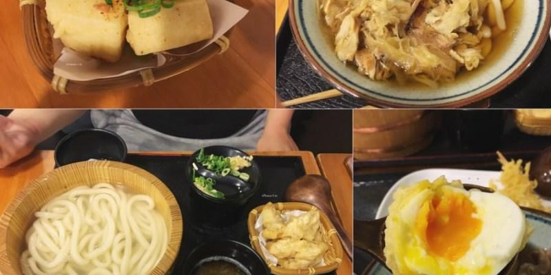 台中北區美食 UDON うどん 讚岐烏龍麵 自助式日式麵店 炸天婦羅 丼飯 泡飯 咖哩飯 沾麵 乾麵