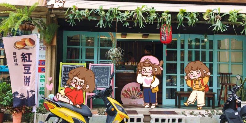 台中西區美食 精忠街紅豆餅 現點現烤 銅板美食 創意口味 鹹甜都有