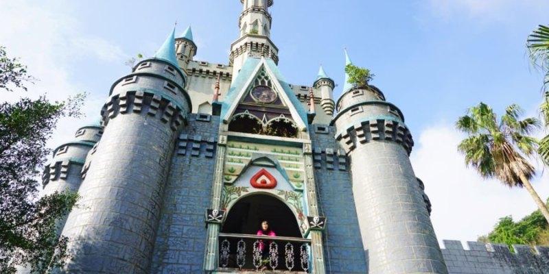 新竹關西景點 佛陀世界 童話城堡 IG打卡聖地 比中指米奇 超巨大怪獸 綠色城牆 親子同遊 老少咸宜