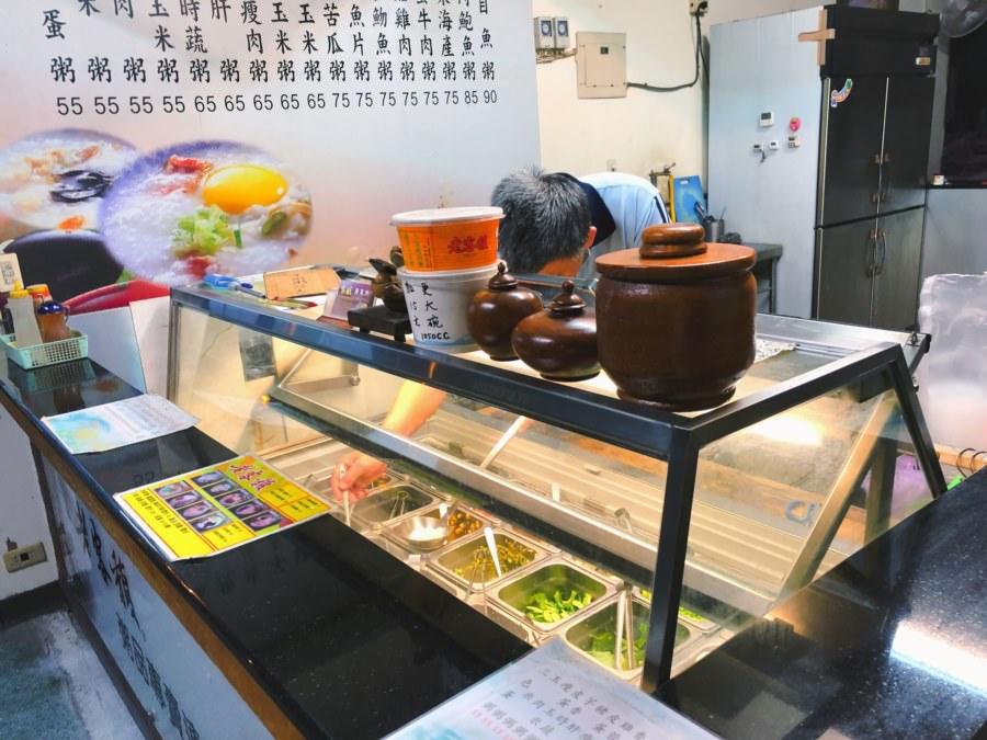 台中潭子美食 客臨廣東粥 老客馥粥品專賣連鎖 內用外帶都方便 雅潭路小吃