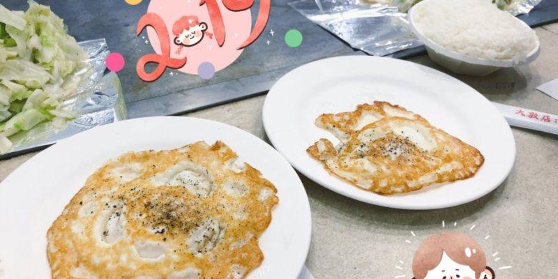台中潭子美食 大埔平價鐵板燒 潭子店 飲料&熱湯免費無限暢飲 雙人套餐