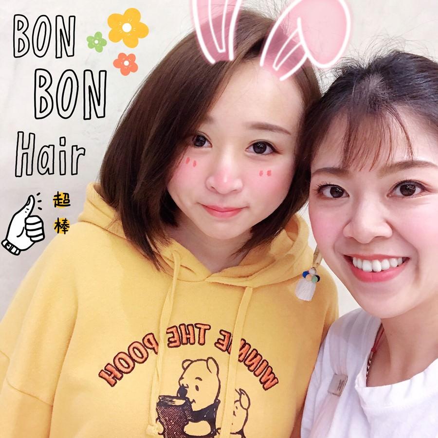 捷運中山站美髮推薦 Bon Bon Hair 炎炎夏天將近~來剪顆有型的短髮吧!