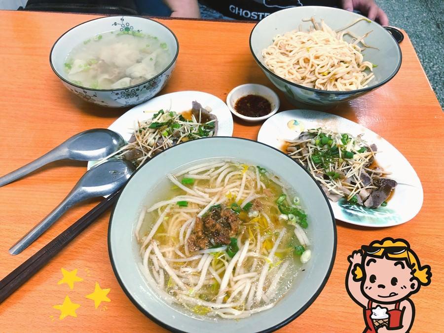 台中南區美食 養生烏醋乾麵 嚴選天然釀造烏醋 下午也有營業的小吃店 非用餐時段也能來享用喲!