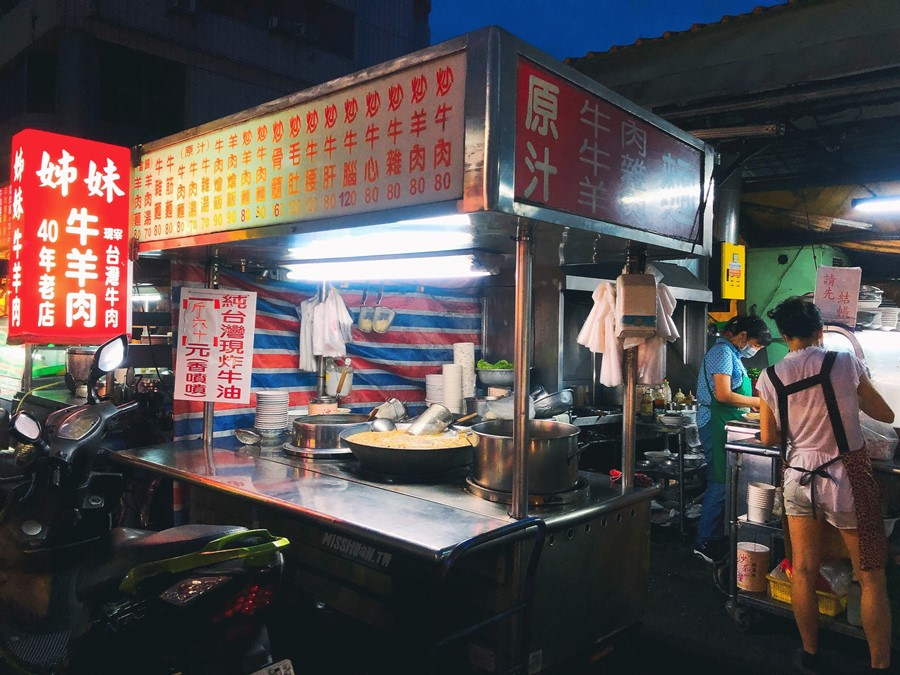 台中南區美食 姊妹牛羊肉 38年老店 現宰臺灣牛肉 忠孝路夜市小吃