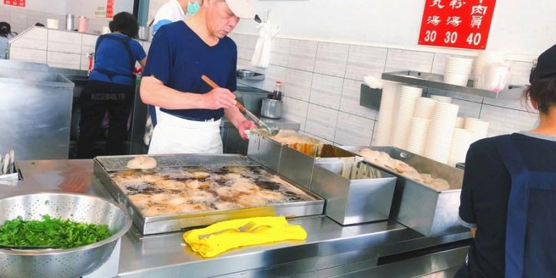 台中南區美食 台中肉員 沒錯!就只賣肉圓與冬粉湯&魚丸湯而已 在地老店小吃 人潮超多 近台中火車站