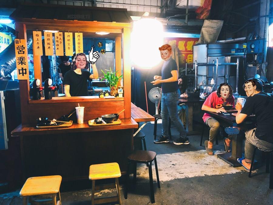 台中南區美食 一澈 職人丼飯 忠孝路夜市 俗擱大碗日本料理 炸牛排/炸蝦超好吃!