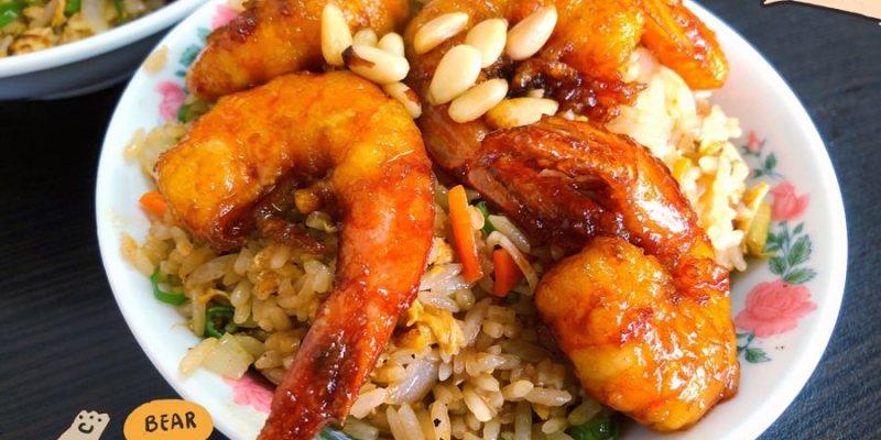 南投草屯美食 米香哥蝦仁飯 根本是大蝦子不是小蝦仁啊!炭火蝦頭味噌湯免費暢飲 在台灣的故事/愛玩客/食尚玩家推薦喔!