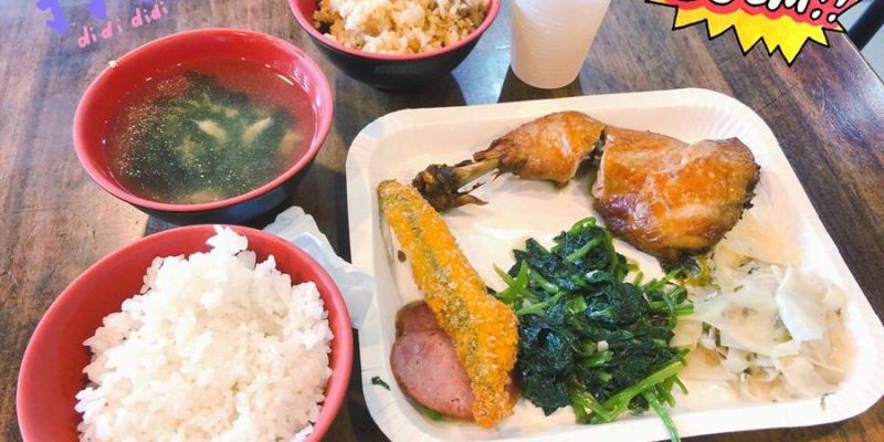 台中南區美食 京都排骨 自助餐 便當 平價好選擇 滷肉飯 炒飯 稀飯 飲料 熱湯 免費無限享用