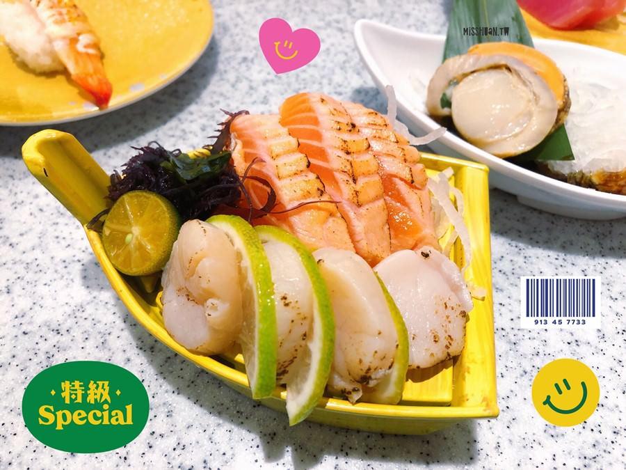 台中西區美食 点爭鮮 勤美店 可愛新幹線列車運送美食 平板點餐壽司 滿300元即可玩遊戲