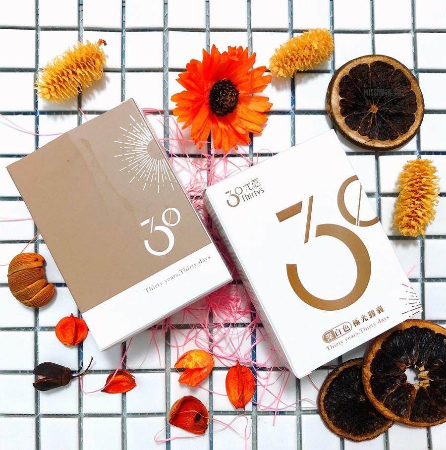 專業為輕熟齡女性研發美保「30尤感」深白色極光膠囊!口服美妍保養品 四大美容聖品參戰 專利原料