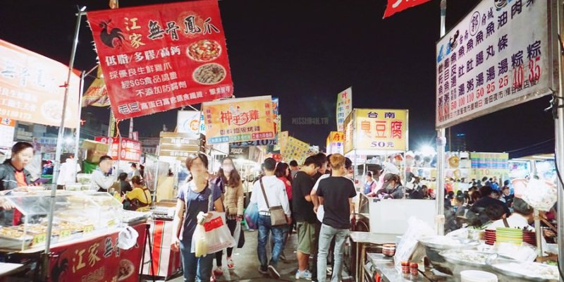 台南中西區美食景點推薦 武聖夜市 吃喝玩樂雲集好好逛 附免費停車場 營業每週三.六 親子同遊 老少咸宜