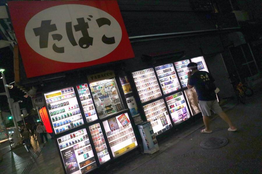 沖繩那霸國際通【たばこ/小売所/小売人】一間專門賣菸草的店,日本菸種類超多!沒有賣電子菸喲!