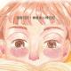 日記軟體推薦【溫度日記】療癒系心情手帳本❤隱私滿分❤交換日記網站