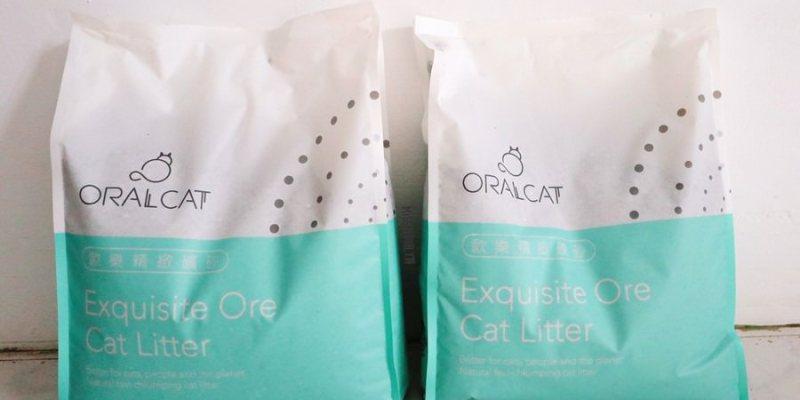 貓砂推薦【OralCat歐樂礦砂】超適合懶惰鏟屎官!凝結力強!低粉塵!夠除臭!好幾天沒清也不怕!