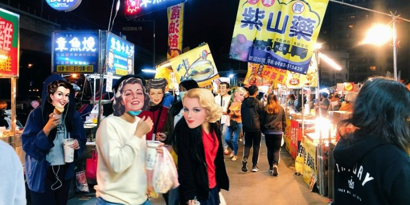 台中南區美食【大慶夜市美食懶人包】必吃平價排隊小吃在這裡!免費停車場!大慶火車站周邊!