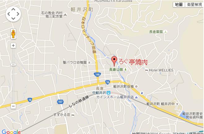 ろぐ亭本店|店舗・アクセスマップ