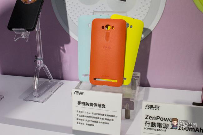 ZenFone2