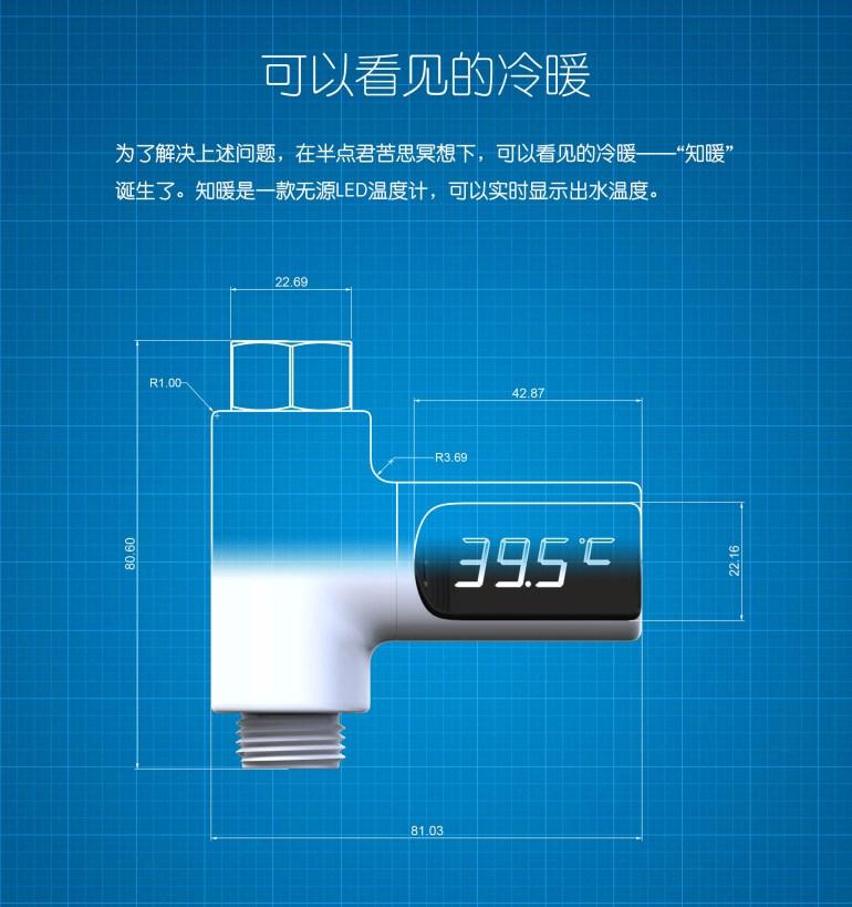https://i2.wp.com/img.mobileai.net/2016/08/led-water-temperature-gauge/img12.jpg?w=770