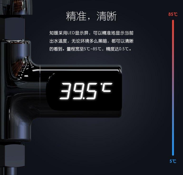 https://i2.wp.com/img.mobileai.net/2016/08/led-water-temperature-gauge/img13.jpg?w=770