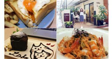 永康街美食▌小巷弄的幸福:「Labu café」可愛法鬥陪你喝咖啡,太陽早午餐給你滿滿活力及幸福(東門站、永康街)