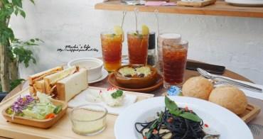 陽明山餐廳推薦 白房子 Yang Ming Caf'e:餐點環境都好喜歡! 有溫度的歐式餐廳,美軍宿舍改建 可停車(文化大學旁/家族聚會餐廳/陽明山下午茶)