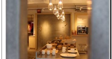 東區居家佈置 ▌「ME Living Arts/皿皿」:高質感的家飾餐具,打造夢想中的家 提供展覽場地出租 內有下午茶咖啡(捷運忠孝復興站)