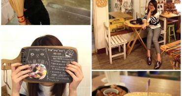新北中和咖啡廳▌超好拍的「私藏不藏私」:讓少女尖叫的鄉村風雜貨咖啡廳!與貓咪共進下午茶的秘密聚會咖啡廳(景安捷運站)