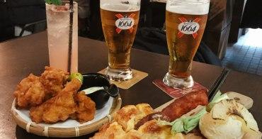 南京復興美食 BarSip:好吃酒又好喝!姊妹聚會推薦餐酒館(附詳細菜單)@捷運南京復興站