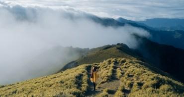 南投合歡山|第一座百岳好簡單!合歡山主峰步道怎麼去,登合歡山注意事項攻略文(登山入門一天即可登頂)