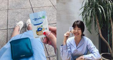 信用卡分享 遠東商銀Bankee海神卡3.0:出國信用卡必備3%回饋優惠