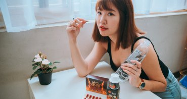 我的窈窕日記|ROB魔速燒動雙組合:控制食慾、增加代謝
