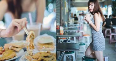 嘉義西區早餐推薦|新生早點:(附菜單)峰炸蛋餅飽到吃不完,大推桂圓紅豆漿