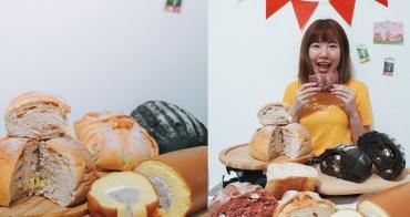 信義區蛋糕 唐緹麵包:超人氣起司歐風麵包,週年慶超優惠!也可網購宅配虎林店@捷運永春站