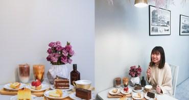 板橋不限時咖啡廳|Aposo艾波索:母親節伴手禮蛋糕推薦!超平價下午茶,當生日蛋糕也超推薦!@板橋新埔站
