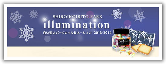 20140217-Park