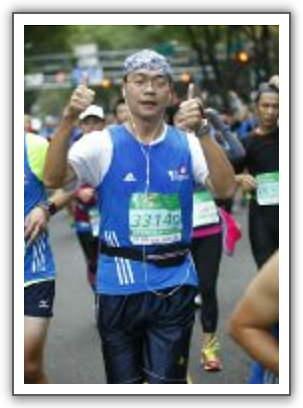 台北富邦馬拉松
