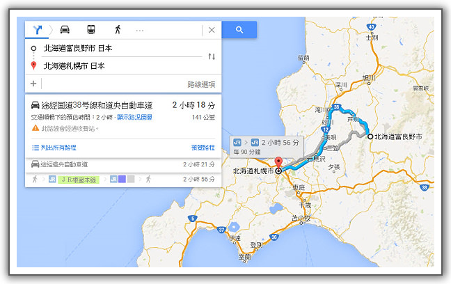 Drive map
