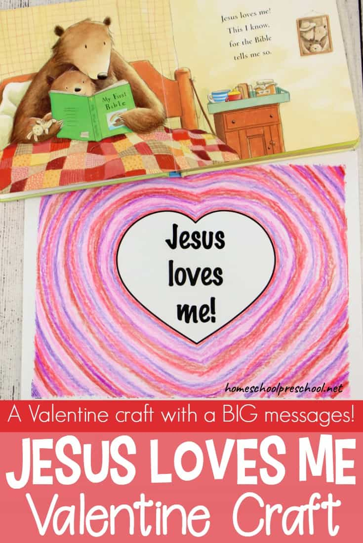 Free Printable Jesus Loves Me Valentine Craft Money