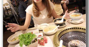 ★新竹★終於吃到,竹北乾杯燒肉