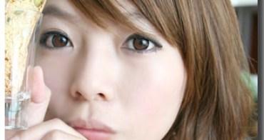 ★Yahoo專欄★眼睛自然放大的,內眼線畫法