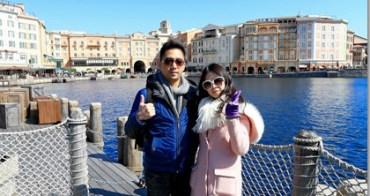 ★日本★東京藍天精彩行DAY2。東京迪士尼海洋樂園超好玩